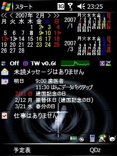 20070208232555_1