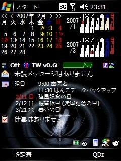 20070208233129