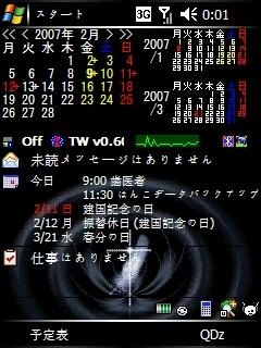 20070209000152