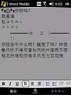 20070209000342