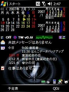 20070209024759