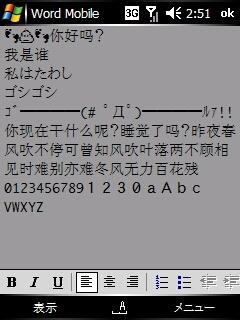 20070209025145