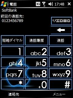 20070312174808
